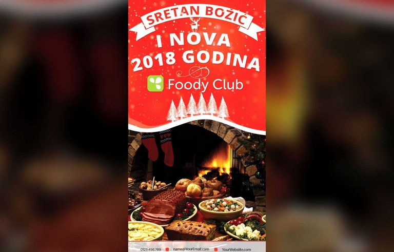Novogodisna cestitka kreirana za Foody Club - Graficki dizajn, Новогодишна честитка креирана за Фуди Клуб - Графички дизајн