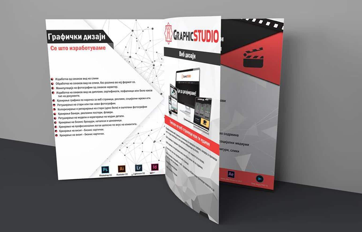 Katalog so uslugi - Graficki dizajn mokap, Каталог со услуги - Графички дизајн мокап