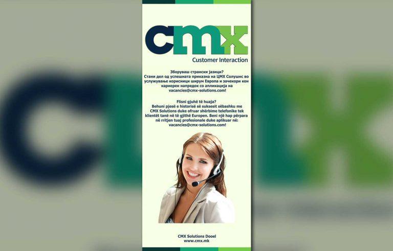 Dizajn za vertikalen baner za CMX solution, - Graficki dizajn, Дизајн за вертикален банер za ЦМХ солушн - Графички дизајн
