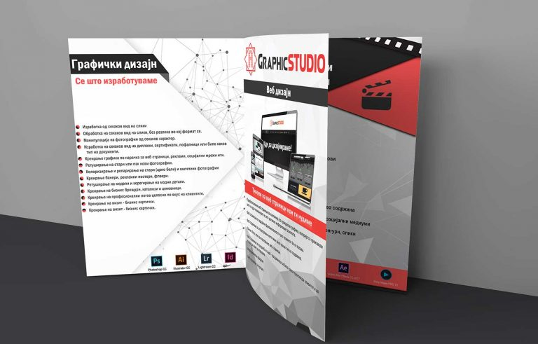 Brosura na Aleksandar Graphic Studio - Graficki dizajn, Брошура на Александар графичко студио - Графички дизајн