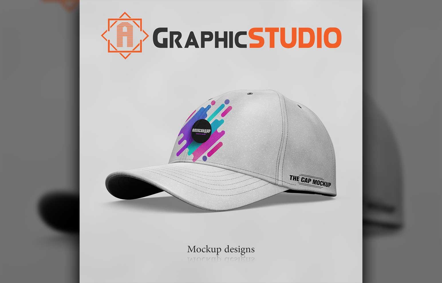 Profesionalen dizajn za na kapi - Graficki dizajn, Професионален дизајн за на капи - Графички дизајн